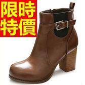 真皮短靴-亮麗簡約大方低跟女靴子1色62d21[巴黎精品]