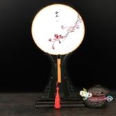 扇子 古風扇子團扇復古典中國風漢服圓扇宮扇長柄女式流蘇舞蹈隨身定製 9色