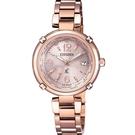 【Citizen星辰】/光動能時尚錶(男錶 女錶 手錶 Watch)/EC1042-69W/台灣總代理原廠公司貨二年保固