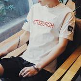 正韓短袖T恤男士夏季新款打底衫上衣服短袖T恤韓版潮流體恤圓領修身【快速出貨八折優惠】