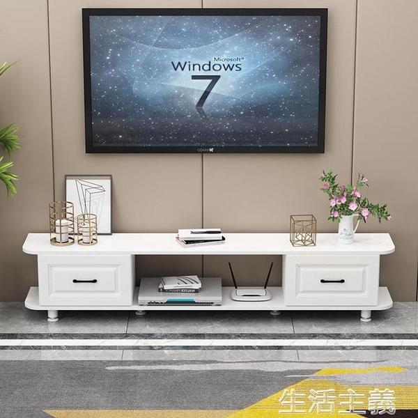 電視櫃 客廳電視櫃現代簡約小戶型經濟型掛墻北歐背景墻櫃實木電視機櫃 MKS生活主義
