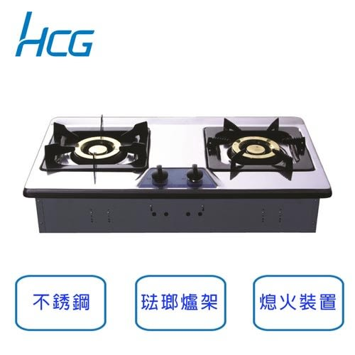 【和成 HCG】檯面式不鏽鋼 2級瓦斯爐 GS203SQ-LPG (桶裝瓦斯)