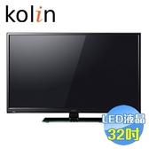 歌林 Kolin 32吋多媒體LED液晶電視 KLT-32ED02
