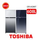 含基本安裝 TOSHIBA 東芝 GR-AG66T 608L 雙門變頻電冰箱 漸層藍 / 鏡面灰 公司貨