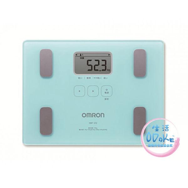 OMRON HBF212 歐姆龍體脂計 (三色可選) 一年保固 公司貨 體重計 體脂肪計【生活ODOKE】