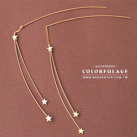耳針耳環 星雨心願 超長金色流星感 垂墜式設計 柒彩年代【ND348】一對