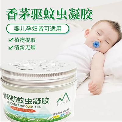 驅蚊神器香茅防蚊蟲凝膠蚊香液滅蚊家用室內驅蟲除蚊