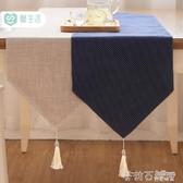 桌旗現代簡約北歐美式棉麻中式歐式茶幾餐桌長條電視櫃桌布蓋布床  茱莉亞