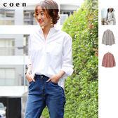 長版襯衫 寬版上衣 兩穿 前交叉 免運費 日本品牌【coen】