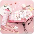 可愛全自動雨傘晴雨兩用少女心兒童女孩小學生女童折疊遮陽太陽傘
