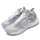 Nike 休閒鞋 Jordan Delta Breathe 灰 紫 喬丹 男鞋 半透明 【ACS】 DN4236-041