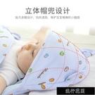 快速出貨 新生兒抱被嬰兒包被初生秋冬純棉加厚襁褓睡袋防驚跳兩用【全館免運】