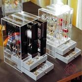 亞克力耳環收納盒首飾盒耳夾耳釘項鏈手鏈展示架【櫻田川島】