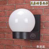 戶外防水防曬LED圓球壁燈 簡約現代陽臺過道樓梯外墻創意球形壁燈 ZJ1233 【雅居屋】