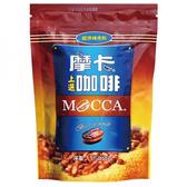 摩卡上選咖啡經濟補充包150g【愛買】