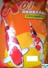 {台中水族} ALIFE-KOI FOOD 錦鯉健康成長飼料10公斤-綠大粒 特價--池塘魚類適用