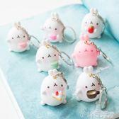 韓國兔子鑰匙扣包包掛件 可愛男女情侶車鑰匙錬 創意汽車腰掛擺件  茱莉亞嚴選