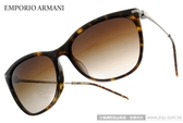 EMPORIO ARMANI 太陽眼鏡 EA4051F 502613 (琥珀) 時尚百搭人氣休閒款 # 金橘眼鏡