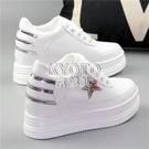 快速出貨小白鞋內增高女秋季增高女鞋8CM顯瘦百搭單鞋厚底坡跟