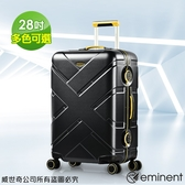 【eminent萬國通路】28吋 克洛斯 鋁合金淺鋁框行李箱/鋁框行李箱(9P0 霧黑配黃)【威奇包仔通】