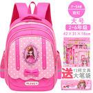 國小書包 小學生書包6-12周歲 女兒童雙肩包 3-5年級女童背包 1-3年級女孩