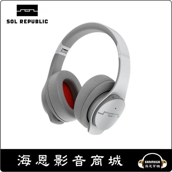 【海恩數位】Sol Republic Soundtrack Pro 降噪耳罩式藍牙耳機 太空灰