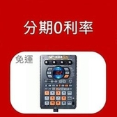 【缺貨】Roland Sampler SP-404SX【分期0利率】桌上型取樣機附SD記憶卡內建29種效果SP404SX