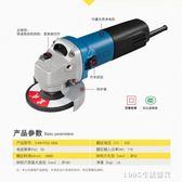 砂磨機 角磨機S1M-FF03/04-100A手提打磨砂輪切割角向磨光機拋光東城 igo 1995生活雜貨 220V