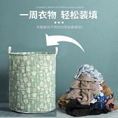 【買一送一】臟衣服收納筐臟衣簍收納裝收納筐臟衣籃【古怪舍】