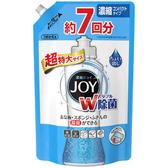 P&G JOY食器用除菌洗滌劑 1065ml