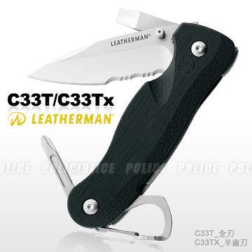 Leatherman 860211N_C33T平刃 CRATER折刀/盒裝  多功能工具鉗/瑞士刀/軍刀/工具組/緊急救難包