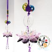 觀音+水晶粉紫蓮花球(4.5公分)掛飾 +  平安小佛卡 【十方佛教文物】