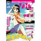 動漫 - 歡迎加入NHK! DVD VOL 07