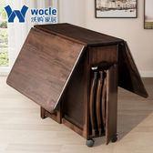 全實木可折疊餐桌 北歐大小戶型餐廳家具桌椅組合【快速出貨】