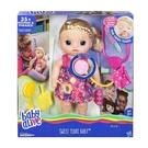 《 Baby Alive 》淘氣寶貝 - 早安健康娃娃 / JOYBUS玩具百貨