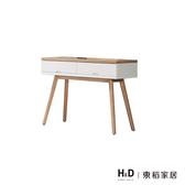 伊森3.3尺化妝鏡台下座(20CS3/35-8)/H&D東稻家居
