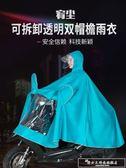 單人電動摩托車雨衣防寒反光外賣加大厚男女式電瓶車成人防水雨披『韓女王』