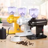 咖啡機 磨豆機小富士小鋼炮鬼齒磨盤單品咖啡電動研磨機家用