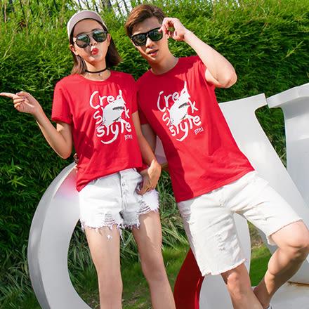 韓版個性字母鯊魚圖案短袖上衣親子裝(大人)