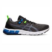 Asics GEL-Quantum 90 [1021A123-024] 男鞋 運動 休閒 慢跑 舒適 輕量 耐磨 灰藍