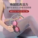 環形夾環形夾腿部按摩器小腿按摩滾輪瘦腿神器按摩器消除型肌肉放鬆器 快速出貨