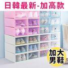 鞋盒 北歐風日韓最新加高加大抽屜鞋盒【SPA042】收納女王