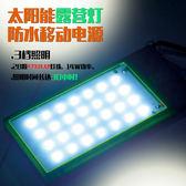 太陽能行動電源功能帶LED戶外露營燈大容量便攜
