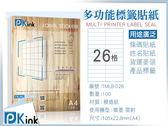 PKink-多功能標籤貼紙26格 105X22.8mm(100張入)