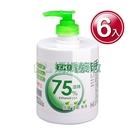 T.KI 乾洗手凝露 500ml (6入)【媽媽藥妝】