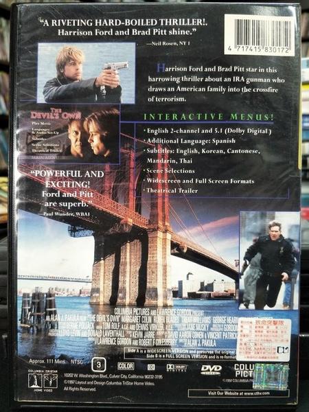 挖寶二手片-0B05-348-正版DVD-電影【致命突擊隊】-布萊德彼特 哈里遜福特(直購價)