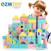兒童積木玩具嬰兒木制早教拼裝益智玩具