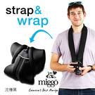 EGE 一番購】miggo 米狗 二合一 彈性微單眼背帶系列 也可當包布使用 螺絲可鎖快拆板【公司貨】