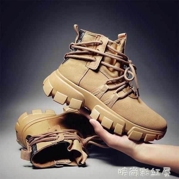 日系個性馬丁靴男靴子老爹戶外工裝軍靴冬季高幫男鞋加絨保暖棉鞋「時尚彩紅屋」