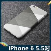 iPhone 6/6s Plus 5.5吋 黑白灰撞色保護套 軟/PC硬殼 黑白格調 簡約款 矽膠套 手機套 手機殼 背殼 外殼